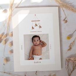 Affiche Déco Chambre Enfant Mobile Chevaux, Portrait, 30 x 40 cm gratuit