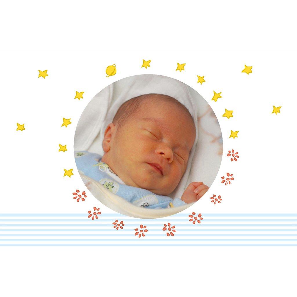 Faire-part de Baptême Le Petit Prince 6 baptême gratuit
