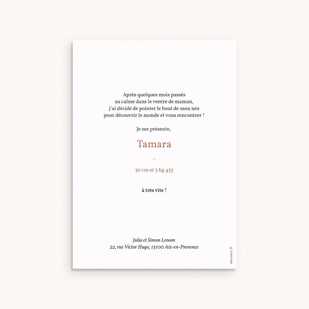 Faire-part de Naissance Trio de formes, 12 x 16,7 cm pas cher