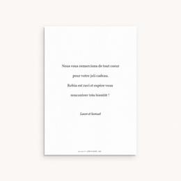 Carte de Remerciement Naissance Voyage d'exploration, 10 x 14 cm pas cher